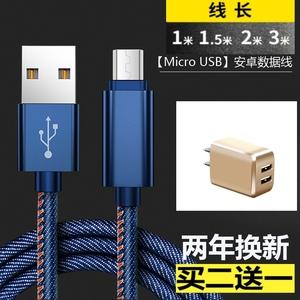 M7 Huawei vinh quang 3C / 3X Chơi Phiên bản 6 / 4X sạc điện thoại cáp dữ liệu dòng P6 P71 / 2 m 3 - Phụ kiện kỹ thuật số