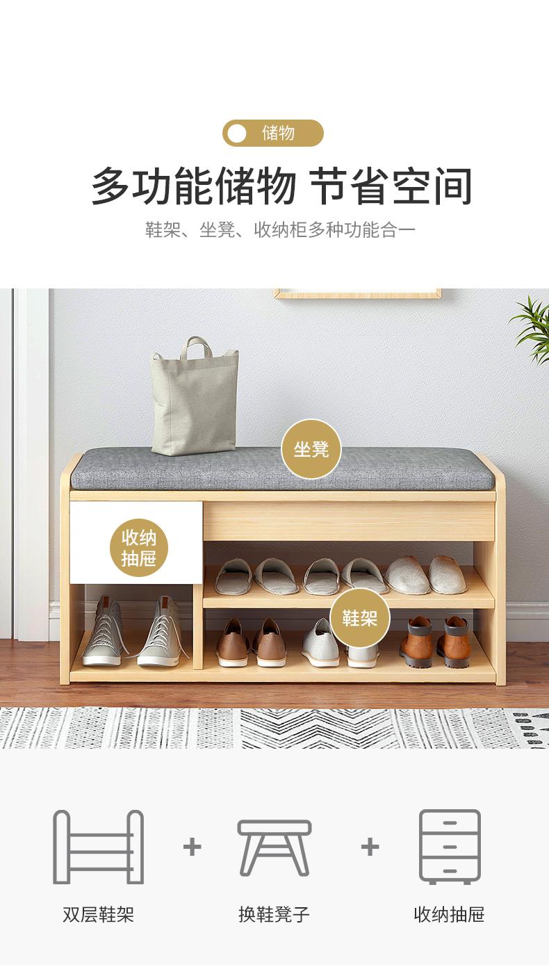 换鞋凳家用门口穿鞋凳鞋柜软包坐垫创意试衣间入户换鞋衣帽间凳子详细照片