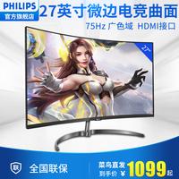 Philips 27-дюймовая поверхность дисплея 278E высокая Прозрачный ЖК-экран для ПК с широким спектром цветов узкий Пограничная игра 75hz