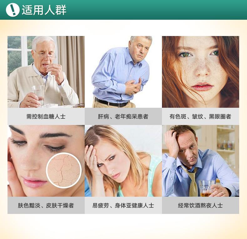 GNC健安喜硫辛酸片600mg60片辅助降低尿糖帮助抗氧化抗糖化 营养产品 第7张
