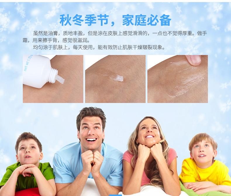临期 GNC健安喜天然维生素E霜VE霜保湿滋润防皲裂3支装 营养产品 第5张