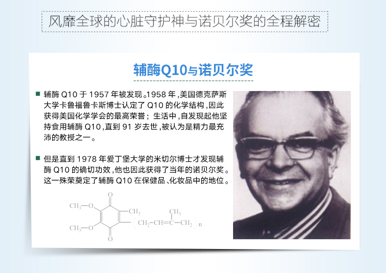 GNC健安喜美国进口三倍浓缩深海鱼油+辅酶Q10中老年软胶囊60粒 ¥295.00 营养产品 第6张