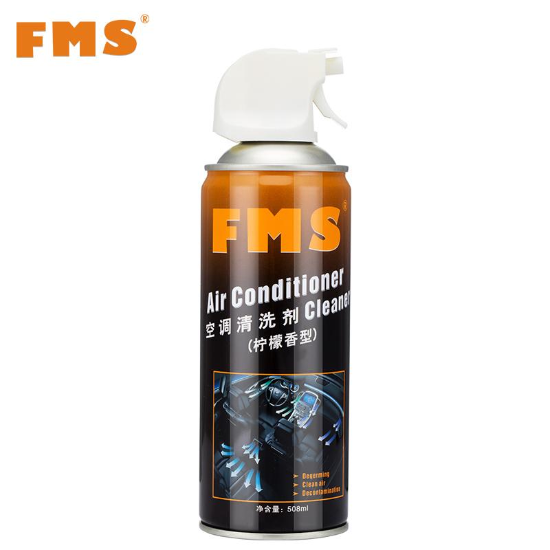 FMS 汽车空调清洗剂 免拆除臭剂套装