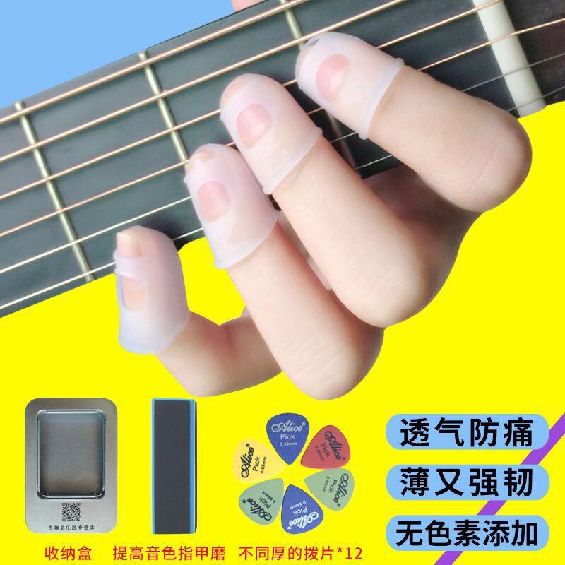 Гитара 3 маленькая 1 маленькая(Взрослая женщина)+ шлифовка ногтей + 12 разных толстая Степень выбора + металлический коробка