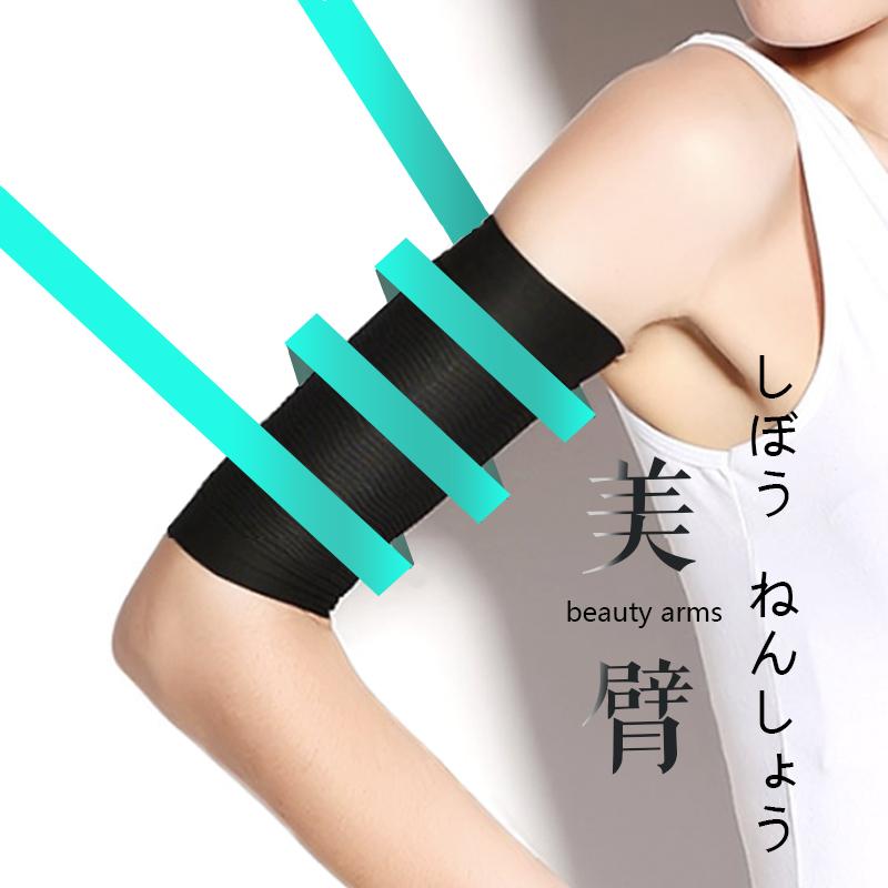 Поклонение поклонение мясо тонкий рука тонкий рука рукав меньше бабочка рука тонкий фитнес движение пакет рука одежда япония руки артефакт