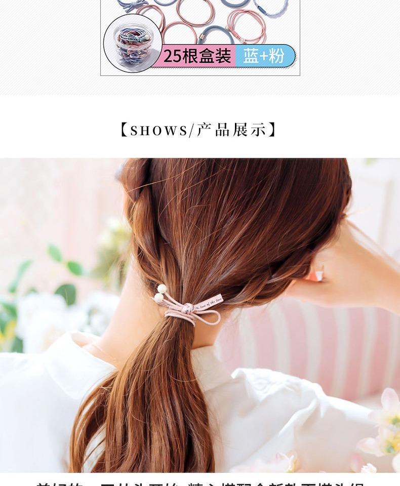 【美丽公主】网红可爱森系发圈8根