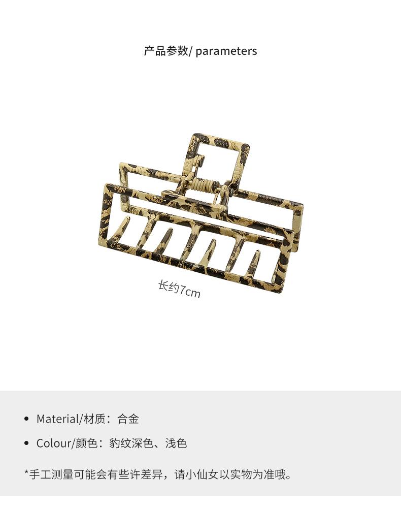 Korea new leopard print catch clip  NHCQ283617
