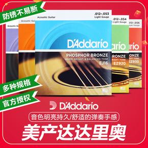 Струны для бюджетных гитар,  Прекрасный свойство подлинный достигать достигать рио баллада дерево гитара аккорд гусли Hyun набор аксессуаров 6 корень EJ16 EZ910 920, цена 564 руб