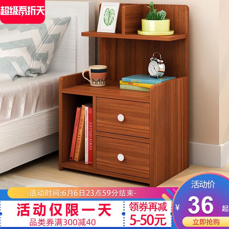 床头柜简约现代迷你小型仿实木储物置物架经济型床边柜简易小柜子