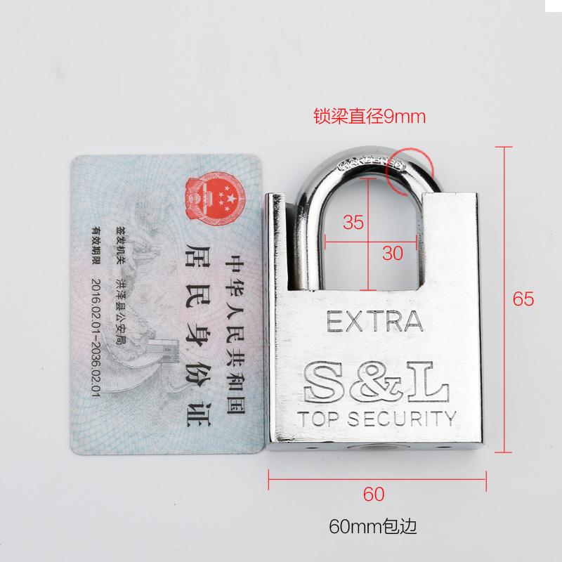 60mm пакет балка независимый запереть (4 ключ )