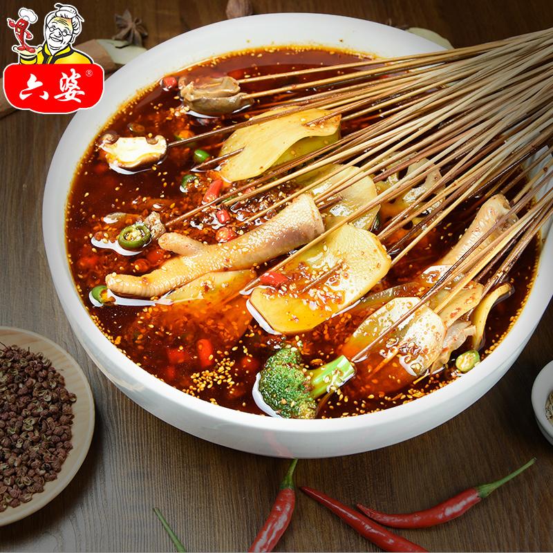 六婆乐山钵钵鸡2袋调料冷串串盆麻辣烫特产四川火锅底料串串香
