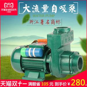 青霄家用大流量自吸泵220V离心泵2寸抽水机农用灌溉泵增压泵静音