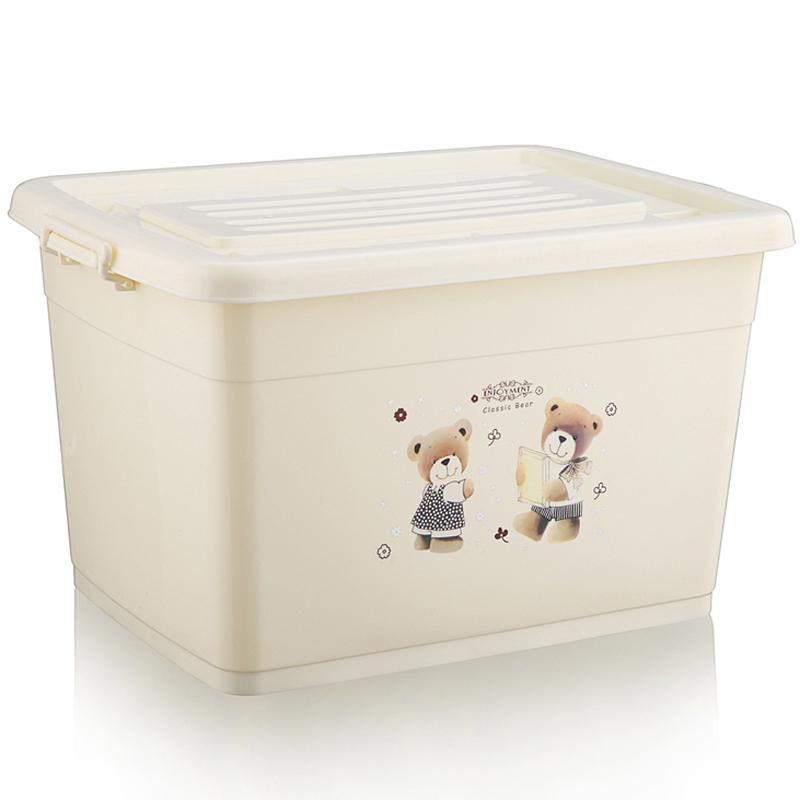 特大号家用收纳箱塑料加厚衣物整理箱衣服被子玩具储物箱周转箱子