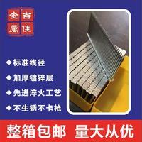 Счастливый хорошо металл гвоздь сталь строка гвоздь ST15-18-38-64 пневматический для наращивания ногтей F15-T50 скобы комар гвоздь сухой стена гвоздь