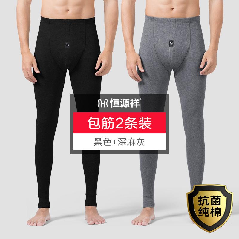 【 пакет Антибактериальные бары】 черный + темно серый