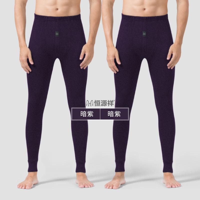 2 полосатый Осенние брюки (темно-фиолетовый + темно-фиолетовый)