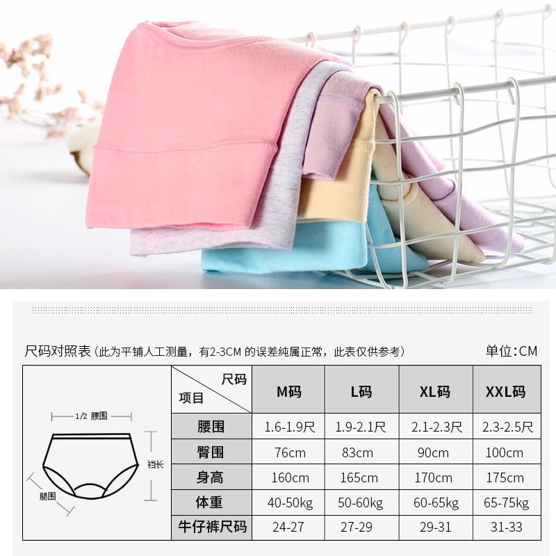 b76d25da8ac Antarctic no trace ladies mid-waist triangle underwear female 100% cotton 裆  high waist large ...