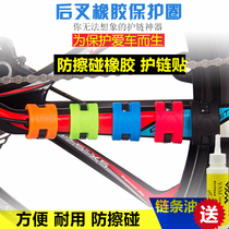 Highway truck self-protective chain sticker chain protection sleeve rear fork Collision prevention