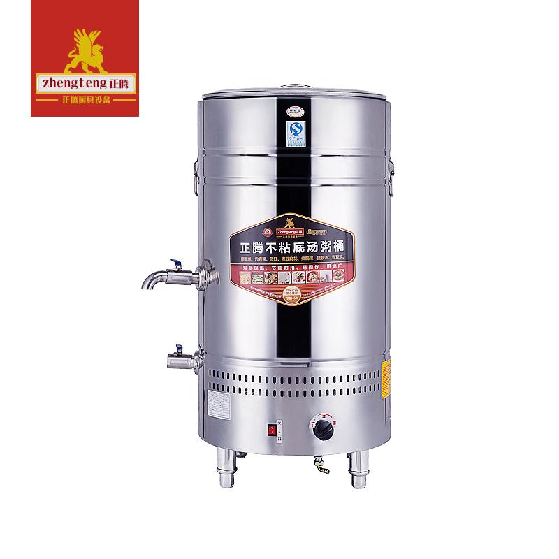 正騰ZZY50 燃氣湯粥桶蒸汽式湯粥爐不粘鍋煮食爐煮豆漿機雙層保溫