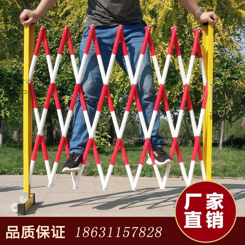 隔离拦杆一米线室内边落j地1米带护栏护栏管挂式围栏建筑扣子排队