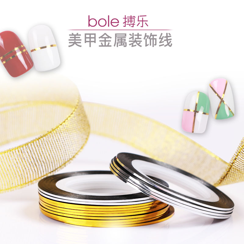 USD 4.19] Bole nail jewelry gold and silver line painted metal wire ...