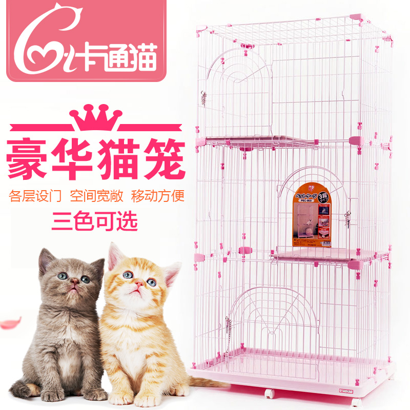 Клетка для животных IRIS 2016060418