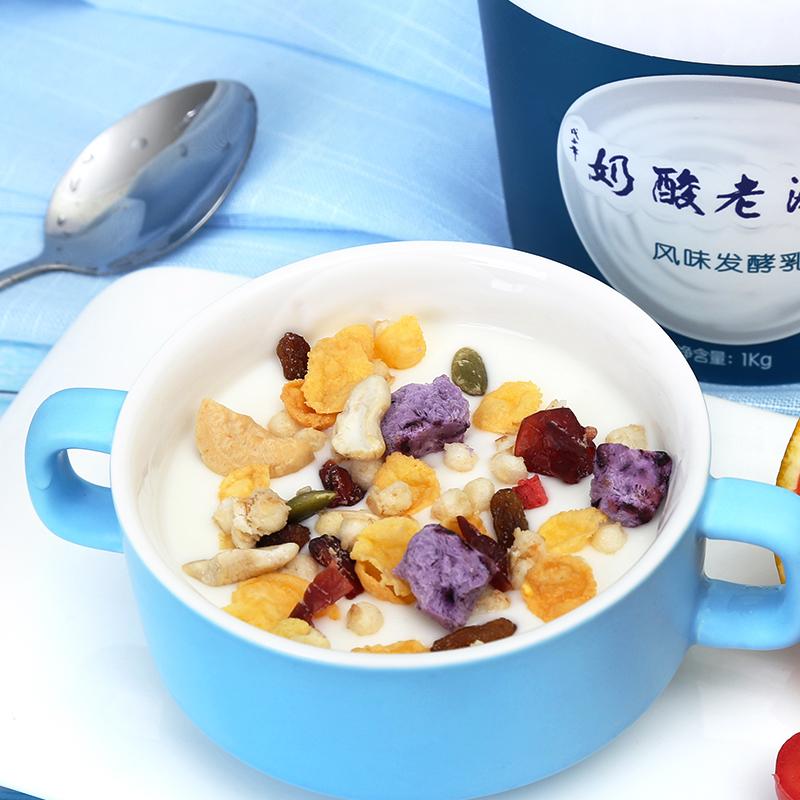 小西牛 青海老酸奶 高原低温酸奶 1kg*2桶 天猫优惠券折后¥50包邮(¥60-10)