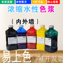 High concentration and environmental protection water-based color pulp latex paint wall solid putty Cement