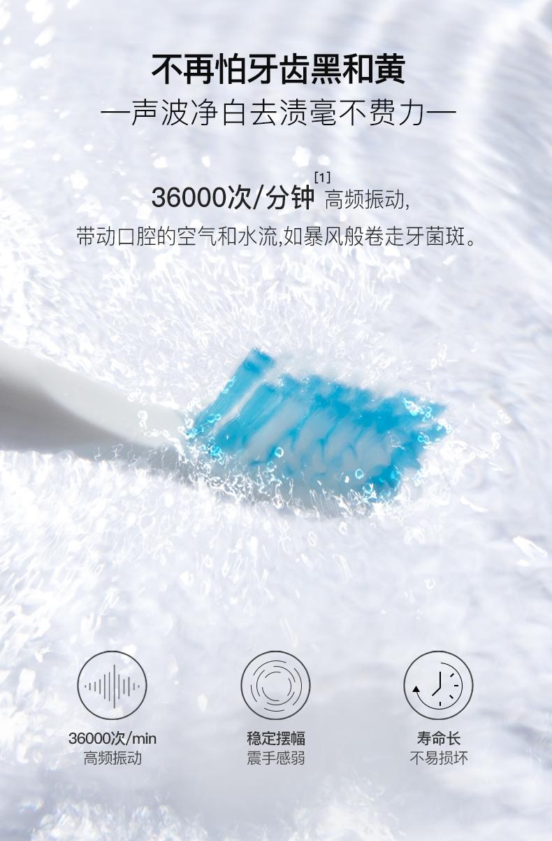 舒客舒克电动牙刷充电式软毛声波学生党家庭全自动男女情侣商品详情图