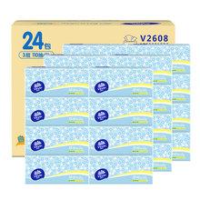 维达抽纸细韧面巾纸3层110抽24包
