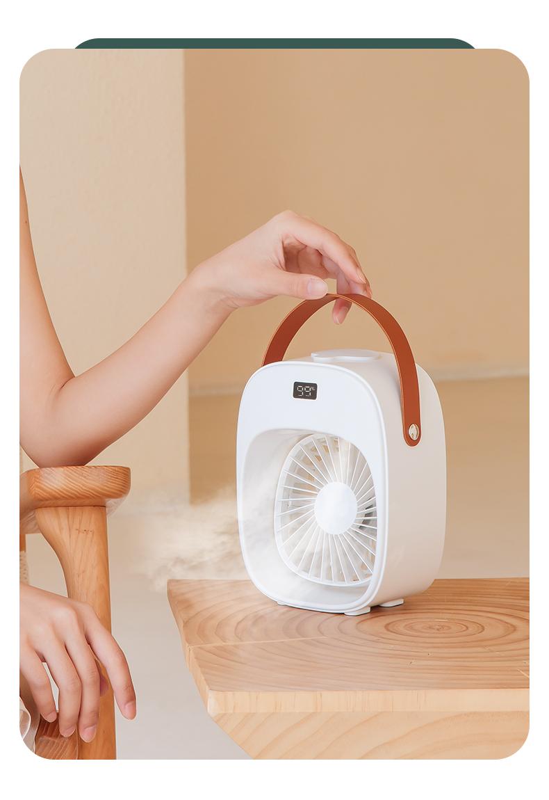 【台灣現貨】USB風扇 超萌小風扇迷你小空調小型學生宿舍靜音辦公室桌上桌面便攜式制冷神器大風力