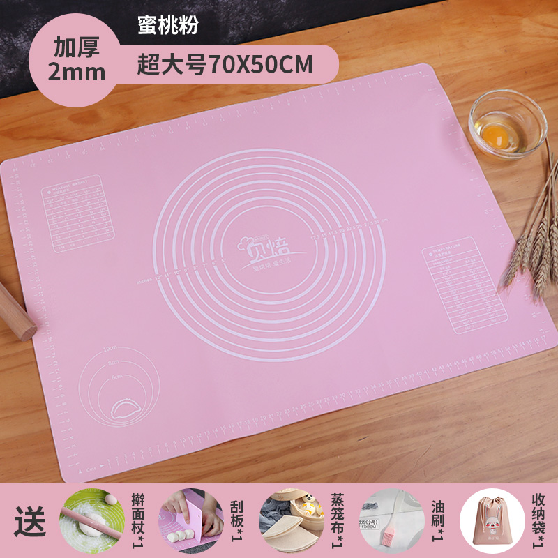 [thickened Extra Large] 50.70cm Peach Powder (buy One Get 5 Free)