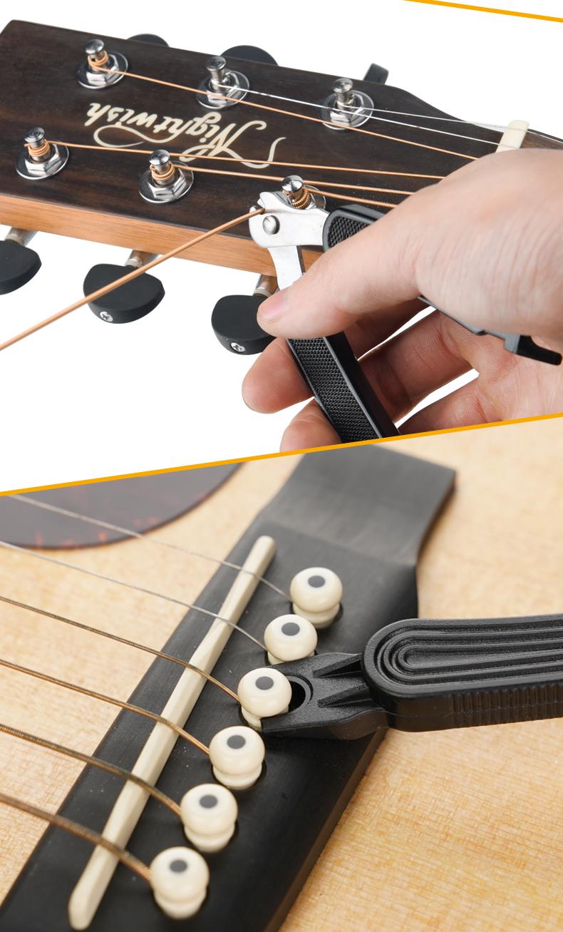 吉他卷絃器三合一换弦工具套装剪絃器换絃器上弦拔锥起锥器详细照片