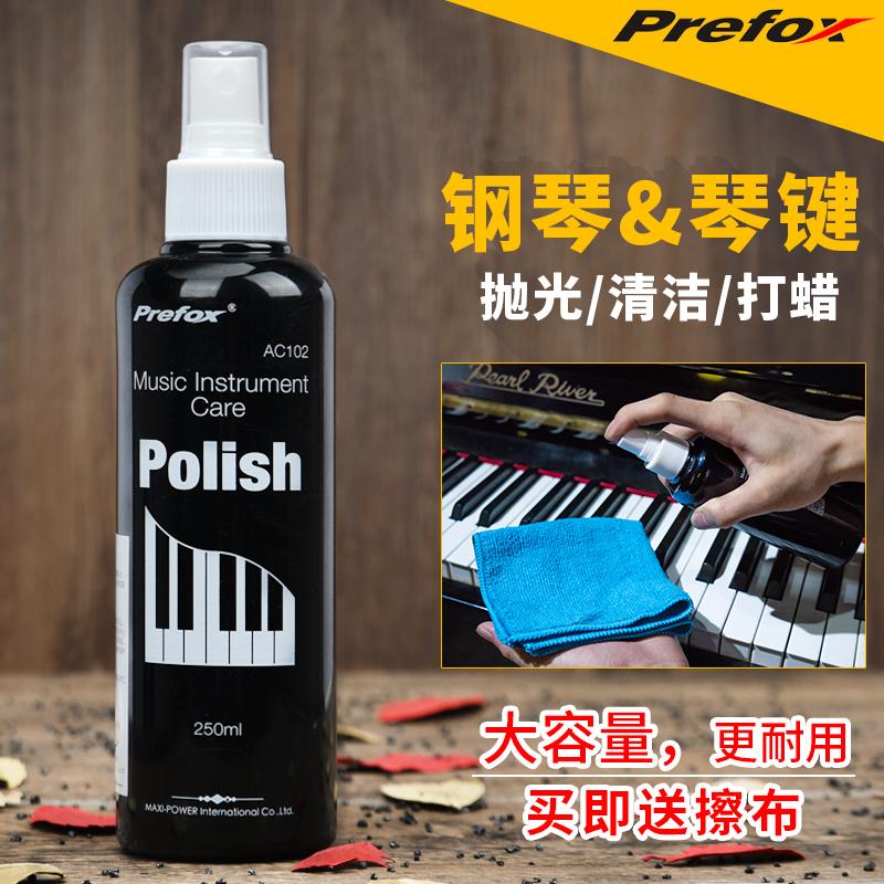 Prefox пианино моющее средство обслуживание подготовка свет жидкость медсестра масло яркий подготовка пианино клавиатура гусли связь моющее средство