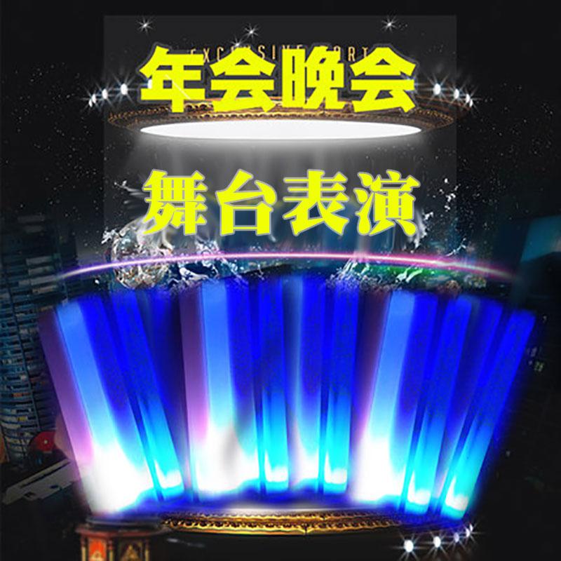 I Xiang Xiangguang сценический спектакль nunchaku LED nunchaku флуоресцентный нунчаку вибрационный свет цветная ослепление цвет