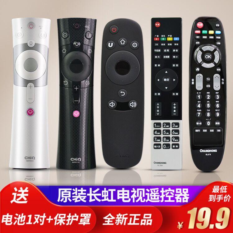 В оригинальной упаковке Changhong LCD Smart TV Универсальный голосовой пульт дистанционного управления RL67K / 78A / RBE901VC / Q3T