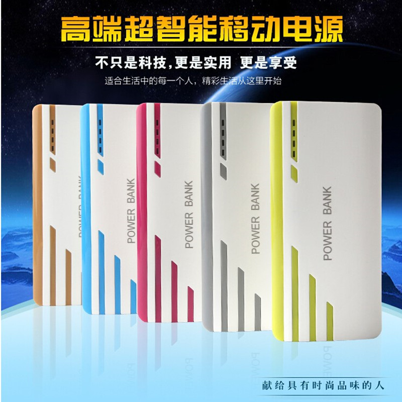 LED light power bank color strip 3u mobile power universal portable gift charging treasure custom printed logo