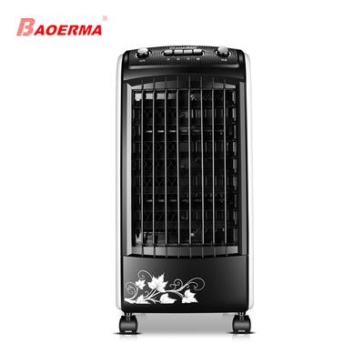 宝尔玛移动制冷器空调扇家用小空调