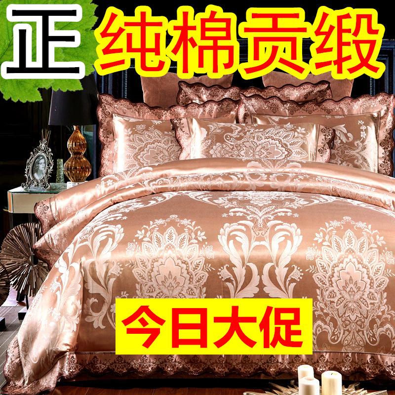 欧式高档奢华 床上用品 四件套全棉纯棉网红款床品床单被套欧美风