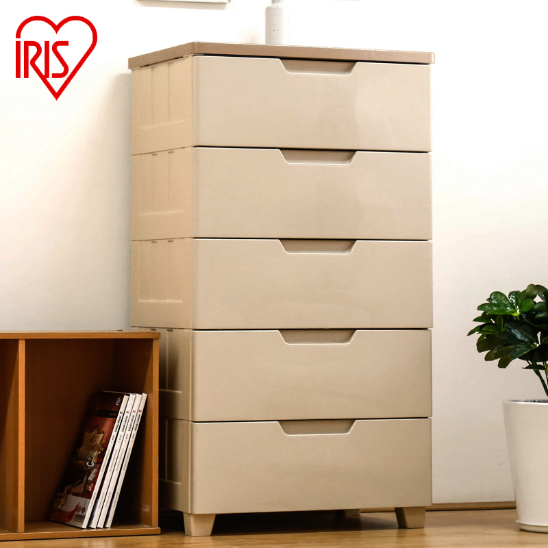 An Alice Iris Drawer Plastic Storage Cabinet Clothes Chest Mg 555