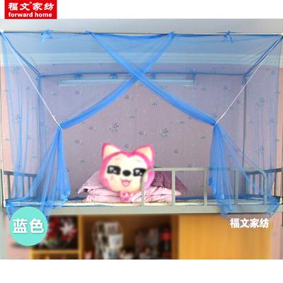 福文学生蚊帐0.9M单人床上下铺系带老式加密文帐学生宿舍寝室单床