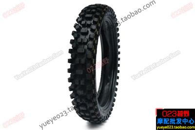 越野摩托车轮胎CQRT4T6M467S367前80/100-21后110/100-18越野轮胎