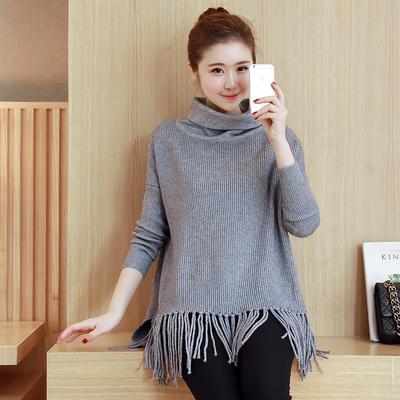 秋冬新款韩版中长款高领流苏打底针织衫
