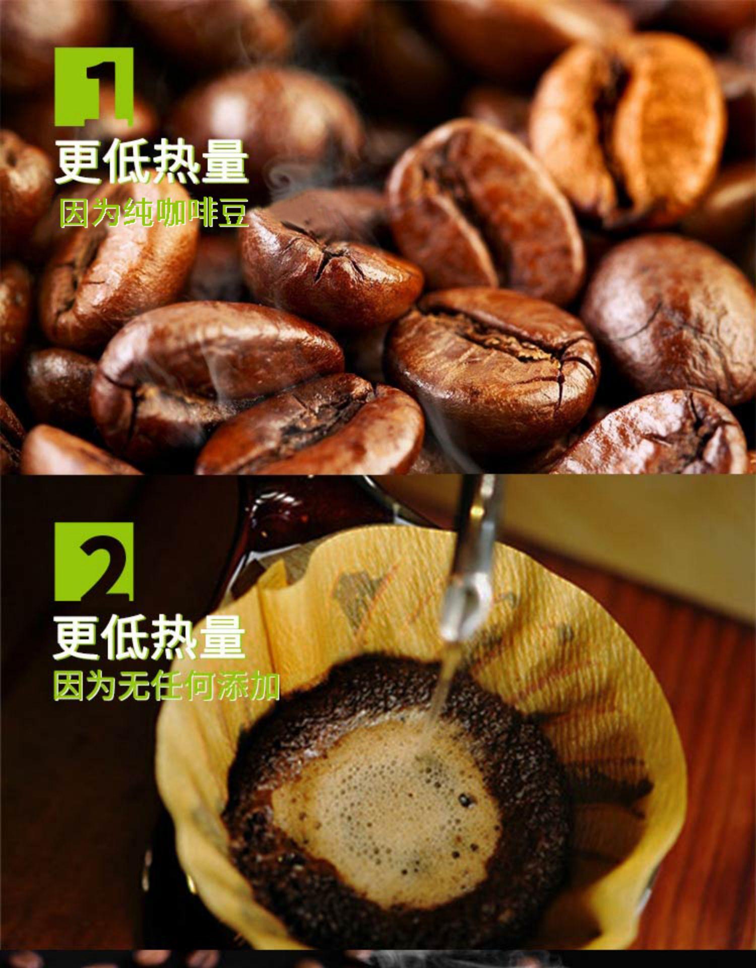 油切苦咖啡清咖啡原味无奶美式黑咖啡纯咖啡粉耳挂咖啡无糖添加详细照片