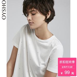 Mùa xuân và mùa hè giảm giá Oysho bee thoải mái vòng cổ nhà đồ ngủ phụ nữ ngắn tay T-Shirt 30214957712