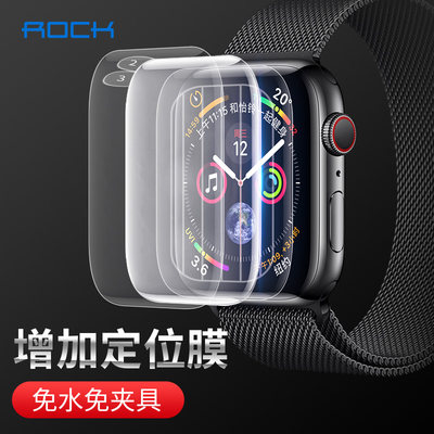 Rock Locke APPLE high-purge Water Watch Series4 full coverage Apple 4 generation watch screen protector 6 generation anti-scratch flower explosion-proof screen watch 5 screen protector film