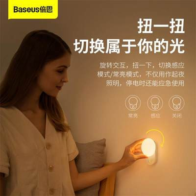 Big Summer sensation lamp night lamp home with Tao balcony lamp LED bedroom bed light control enters office lighthouse stair smart lighting corridor door night light