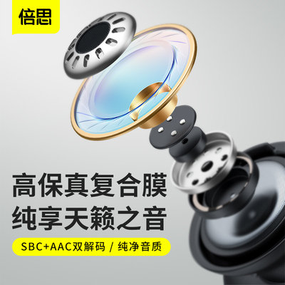 Best Wireless Bluetooth Headset Double ear hanging ear-ear ear earplugs single ear sports Android general purpose applicable to Apple millet vivo Huawei OPPO mobile phone 7 men and women love X original