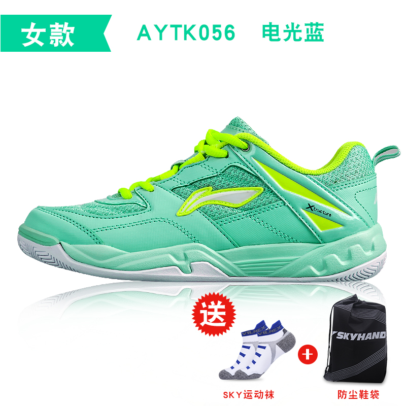 lining Li Ning badminton shoes shoes genuine sports shoes lightweight  breathable training shoes running non- 3923bf494e
