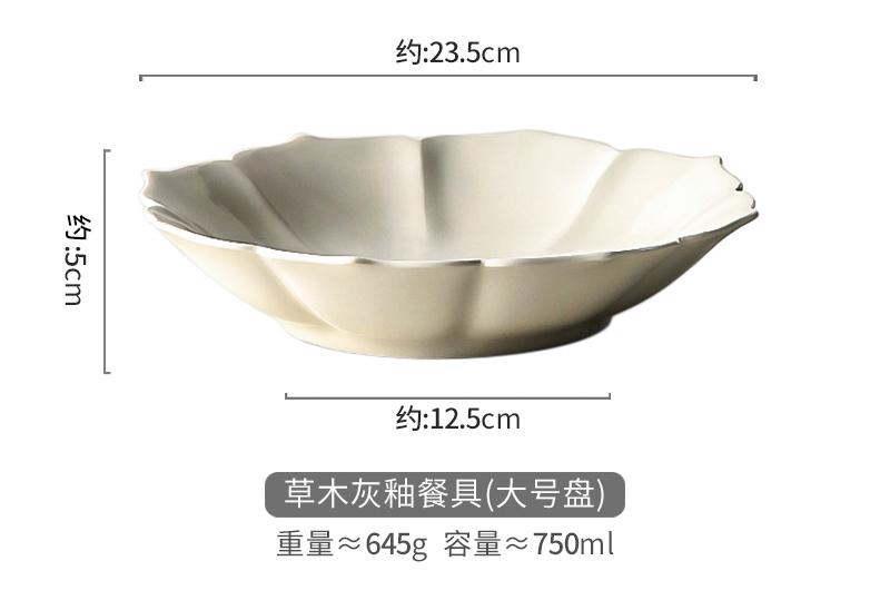 九土草木灰釉手工餐具陶瓷花口碗盘花瓣菜盘水果沙拉餐盘家用食器